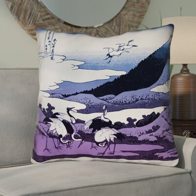 Montreal Japanese Cranes Suede Throw Pillow Size: 14 x 14 , Pillow Cover Color: Blue/Purple