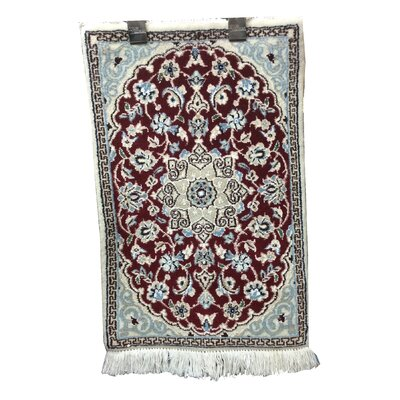 One-of-a-Kind Lyke Hand-Knotted Wool/Silk Red/Blue/Beige Area Rug