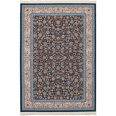 Hudgins Nain Dark Brown Area Rug Rug Size: Rectangle 411 x 75