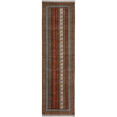 One-of-a-Kind Husby Hand-Knotted Wool Brown/Gray Area Rug