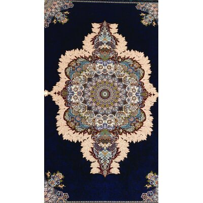 Pontiff Persian Wool Black Area Rug Rug Size: Rectangle 5 x 82