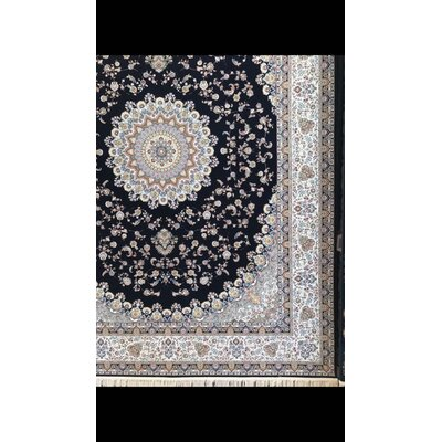 Portwood Persian Wool Black Area Rug Rug Size: Rectangle 82 x 115