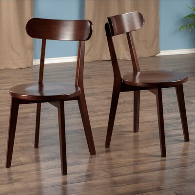 Avey Solid Wood Dining Chair