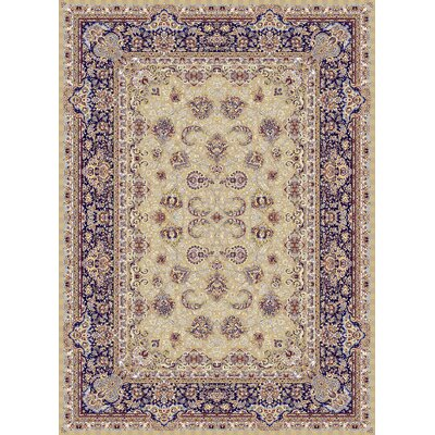 Mabery Persian Wool Brown Area Rug Rug Size: Rectangle 53 x 72
