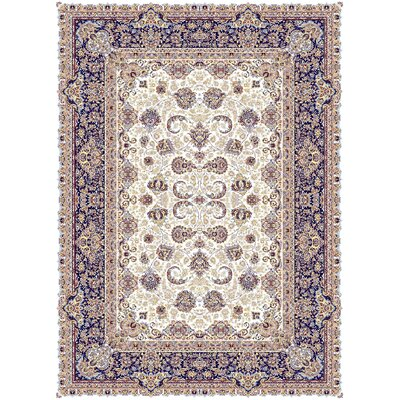 Mabry Persian Wool Ivory Area Rug Rug Size: Rectangle 53 x 72