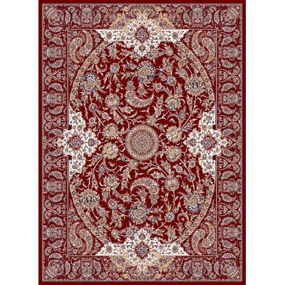 Macedo Persian Wool Red Area Rug Rug Size: Rectangle 53 x 72