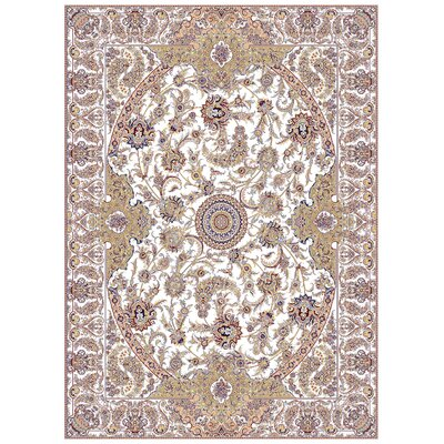 Macdonald Persian Wool Ivory Area Rug Rug Size: Rectangle 53 x 72