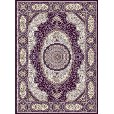 Maciejewski Persian Wool Burgundy Area Rug Rug Size: Rectangle 53 x 72