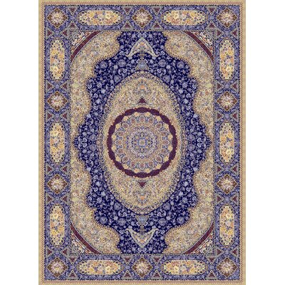 Macias Persian Wool Blue Area Rug Rug Size: Rectangle 5'3