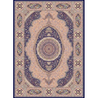 Mackin Persian Wool Navy Area Rug Rug Size: Rectangle 5'3