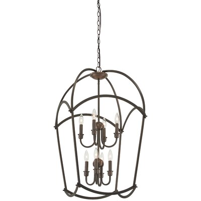 Maughan 8-Light Foyer Pendant Finish: Harvard Court Bronze