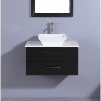 Juarez Modern 24 Single Bathroom Vanity Set Base Finish: Espresso