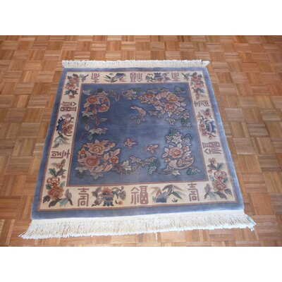 One-of-a-Kind Pellegrino Hand-Knotted Light Blue Area Rug