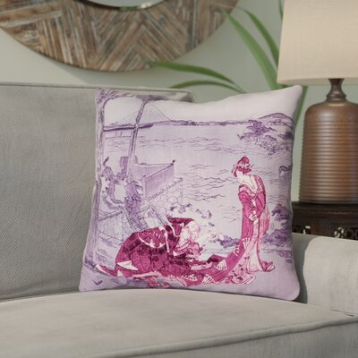 Enya Japanese Courtesan Throw Pillow  Color: Pink/Purple, Size: 18 x 18
