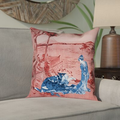Enya Japanese Courtesan Square Double Sided Print Pillow Cover Color: Blue/Red, Size: 14 x 14