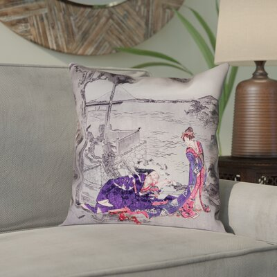 Enya Japanese Courtesan Double Sided Print Pillow Cover with Insert Color: Indigo, Size: 18 x 18