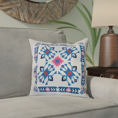 Meetinghouse Jodhpur Border 4 Geometric Print Throw Pillow Size: 18 H x 18 W, Color: Blue
