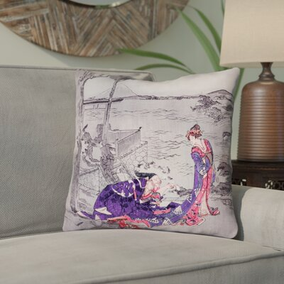 Enya Japanese Courtesan Throw Pillow  Color: Indigo, Size: 16 x 16