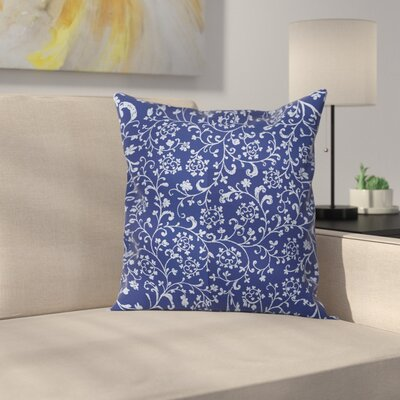 Floral Baroque Classic Damask Cushion Pillow Cover Size: 16 x 16