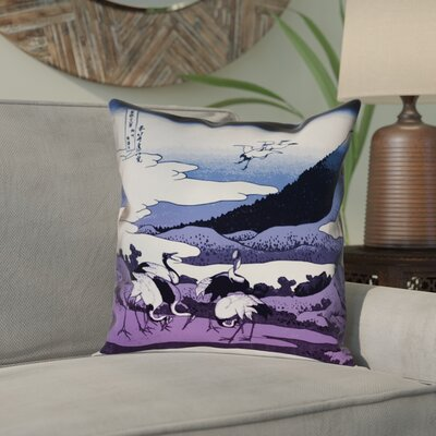 Montreal Japanese Cranes Linen Pillow Cover Size: 14 x 14 , Pillow Cover Color: Purple/Green