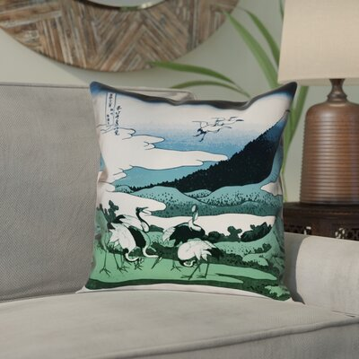Montreal Japanese Cranes Pillow Cover Size: 16 x 16 , Pillow Cover Color: Blue/Green