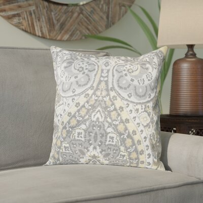 Catoe Square Accent Cushion Cover