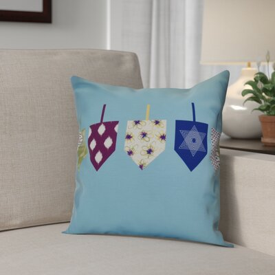 Hanukkah 2016 Decorative Holiday Geometric Throw Pillow Size: 16 H x 16 W x 2 D, Color: Light Blue
