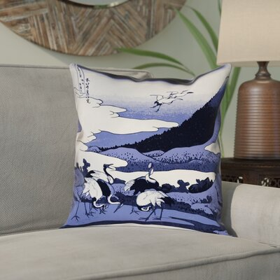 Montreal Japanese Cranes Suede Pillow Cover Size: 14 x 14 , Pillow Cover Color: Blue