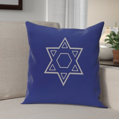 Star of David Throw Pillow Size: 26 H x 26 W, Color: Blue / Grey
