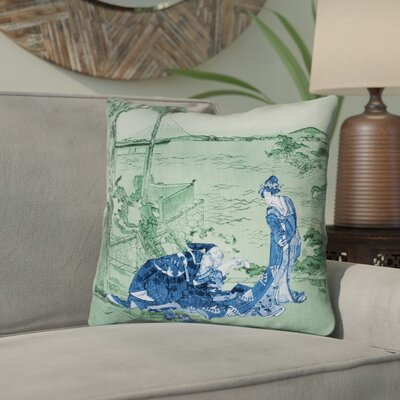 Enya Japanese Courtesan Throw Pillow  Color: Blue/Green, Size: 14 x 14