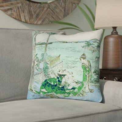 Enya Japanese Courtesan Square Double Sided Print Throw Pillow Color: Green/Blue, Size: 16