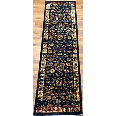 Ivy Hill Oriental Flame Vintage Navy/Ivory Area Rug