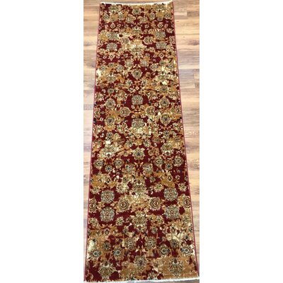 Ivy Hill Oriental Kayi Red/Yellow Area Rug