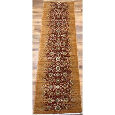 Ivy Hill Flame Vintage Gold/Red Area Rug