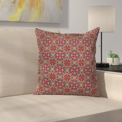 Arabesque Vivid Oriental East Cushion Pillow Cover Size: 18 x 18