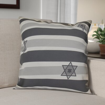 Hanukkah 2016 Decorative Holiday Striped Outdoor Throw Pillow Size: 18 H x 18 W x 2 D, Color: Gray