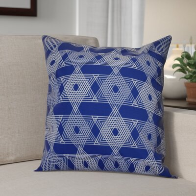 Hanukkah 2016 Decorative Holiday Geometric Throw Pillow Size: 18 H x 18 W x 2 D, Color: Royal Blue
