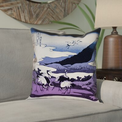 Montreal Japanese Cranes Pillow Cover Size: 16 x 16 , Pillow Cover Color: Blue/Purple