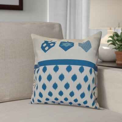 Hanukkah 2016 Decorative Holiday Geometric Throw Pillow Size: 16 H x 16 W x 2 D, Color: Teal