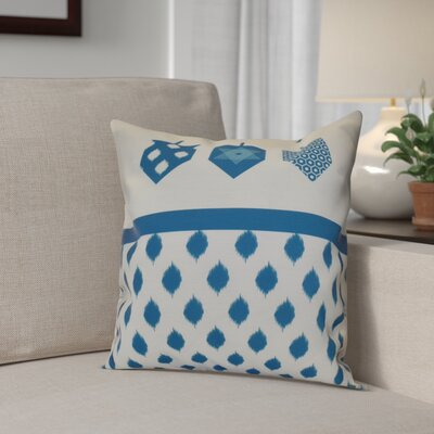 Hanukkah 2016 Decorative Holiday Geometric Outdoor Throw Pillow Size: 18 H x 18 W x 2 D, Color: Teal