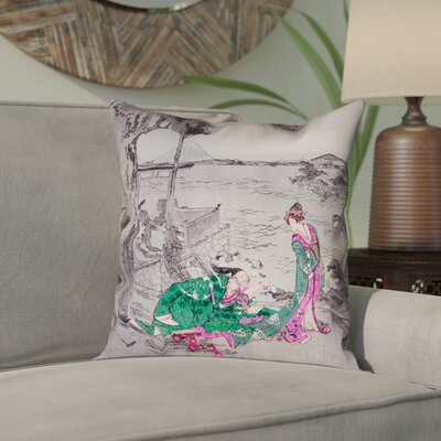 Enya Japanese Courtesan Double Sided Print Pillow Cover with Insert Color: Green, Size: 14 x 14