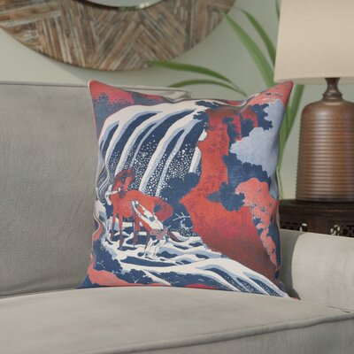 Channelle Horse and Waterfall Throw pillow Color: Red/Blue, Size: 18 x 18