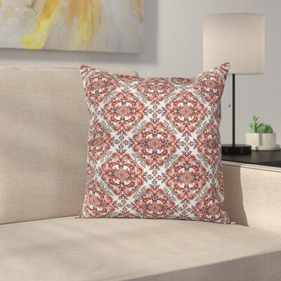 Floral Persian Oriental Classic Square Pillow Cover Size: 20 x 20
