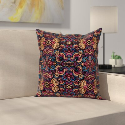 Modern Stain Resistant Pillow Cover with Zipper Size: 18 x 18