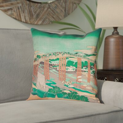 Enya Japanese Bridge Pillow Cover Color: Green/Peach, Size: 14 x 14