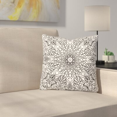 Vtoroi Throw Pillow