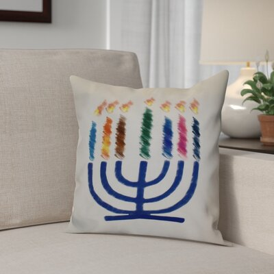 Hanukkah 2016 Decorative Holiday Geometric Throw Pillow Size: 18 H x 18 W x 2 D, Color: White