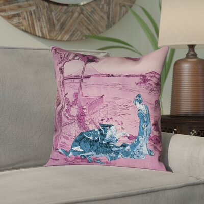 Enya Japanese Courtesan Pillow Cover with Concealed Zipper Color: Blue/Pink, Size: 16 x 16