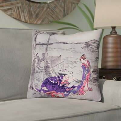 Enya Japanese Courtesan Double Sided Print Outdoor Throw Pillow Color: Indigo, Size: 18 x 18