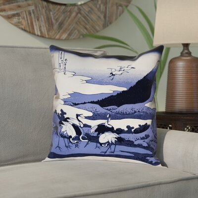 Montreal Japanese Cranes Square Double Sided Print Pillow Cover Size: 26 x 26 , Pillow Cover Color: Purple